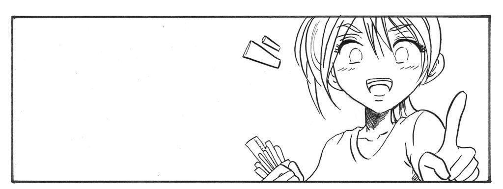 je veux devenir mangaka