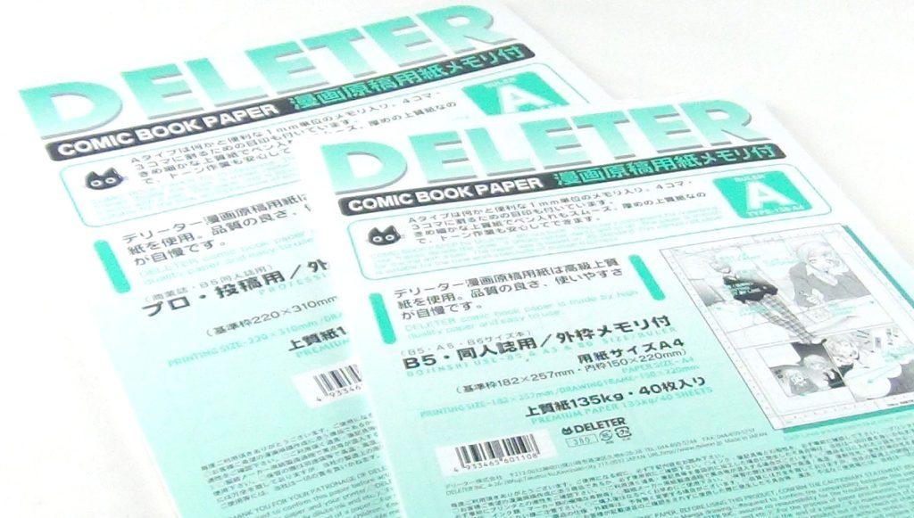 Le papier manga Deleter mangadraft blog banner 1200 papier manga deleter