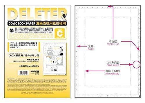 deleter papier manga type C