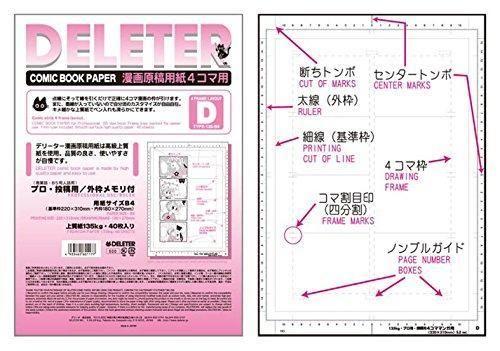 deleter papier manga type D