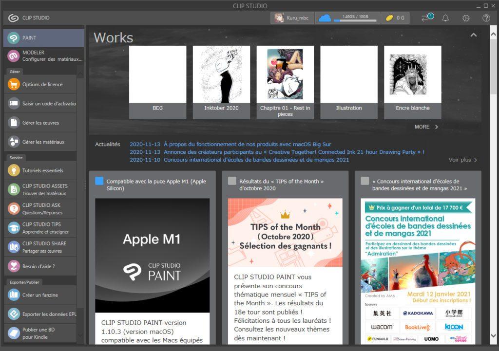 Clip studio logiciel