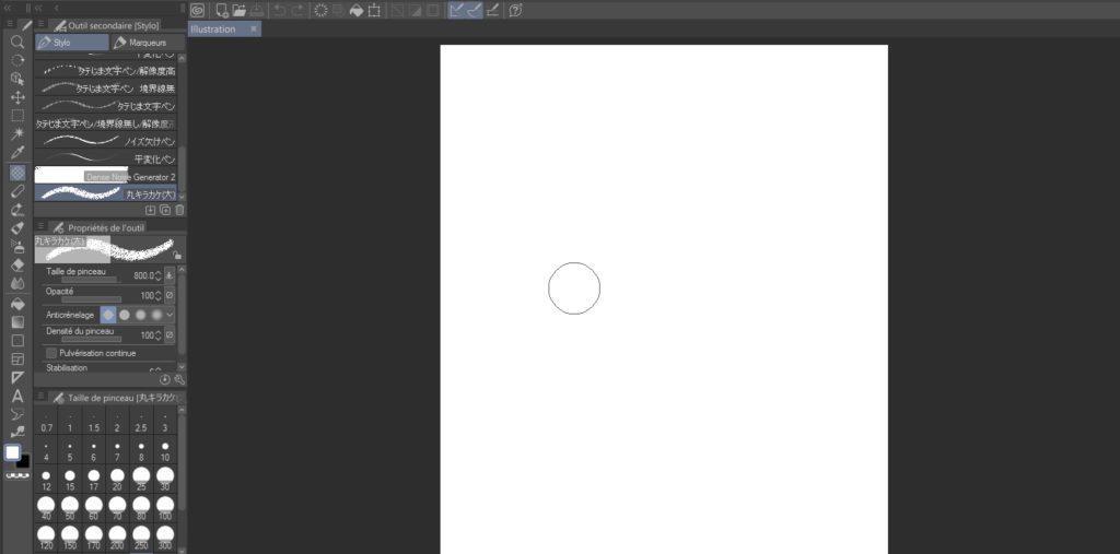 interface logiciel CLIP STUDIO PAINT