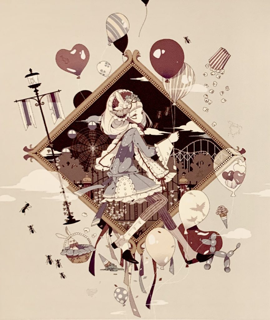 Composition cadre : artiste Shikimi