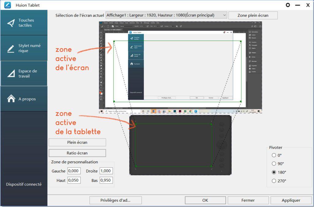 """la fenêtre """"espace de travail"""" sur le driver des tablettes Huion permet de paramétrer la surface utilisée sur l'écrant et la tablette !"""
