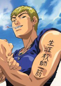 Caractérisation de personnages : anti-héros, exemple de Onizuka de GTO