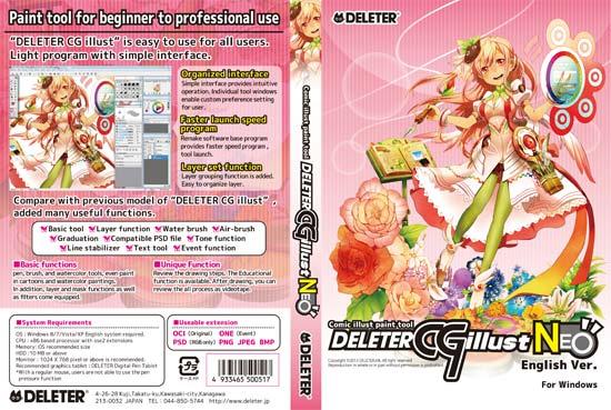 logiciel dessin Deleter CGIllust Neo