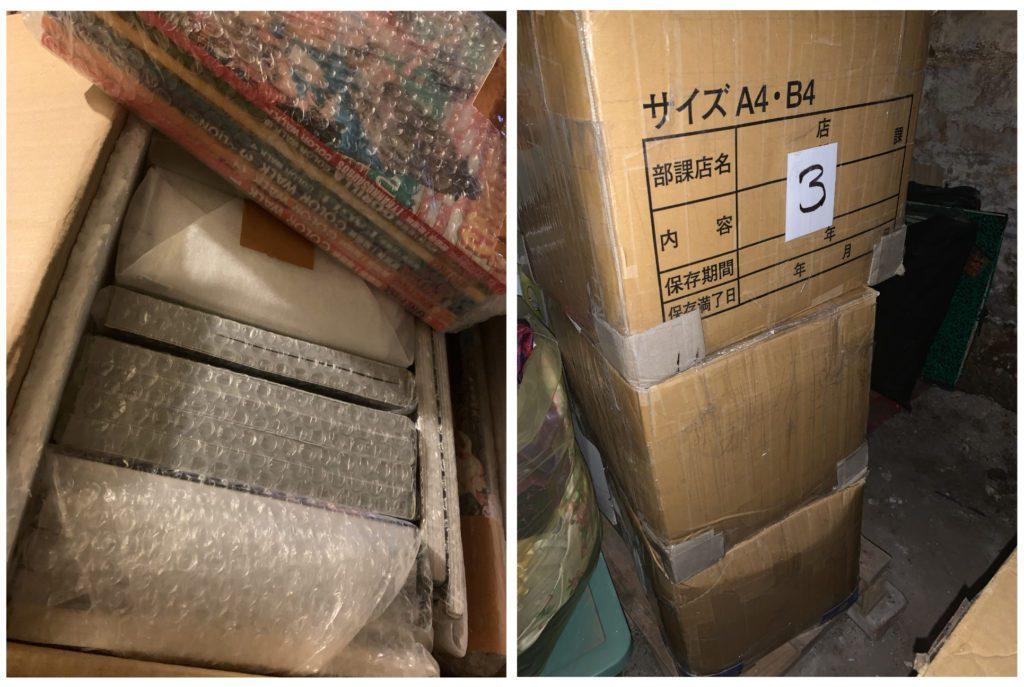 Atelier de karine : boites de livres