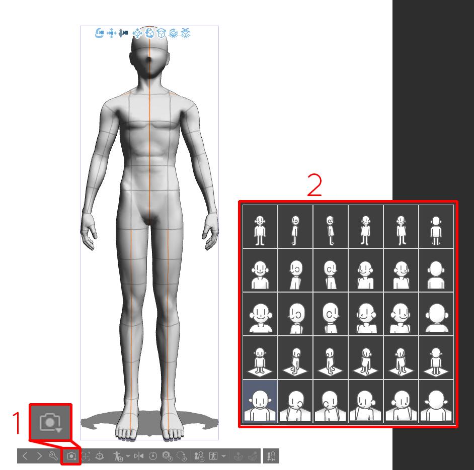 exemple d'utilisation des mannequins 3D sur CLIP STUDIO PAINT